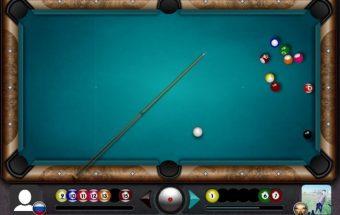 Pulas 8 žaidimas, taisyklės, Biliardas online.