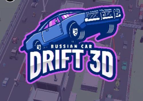 Automobilių driftas rusiškai – mašinų žaidimas